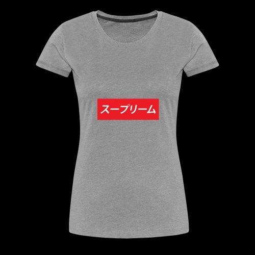 japanese - Camiseta premium mujer