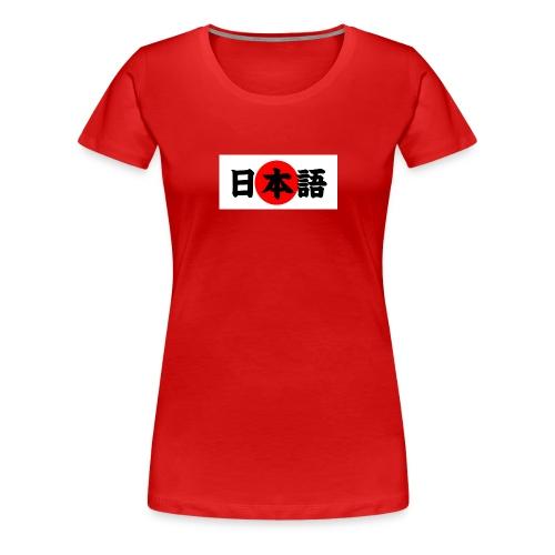 japanese - Naisten premium t-paita