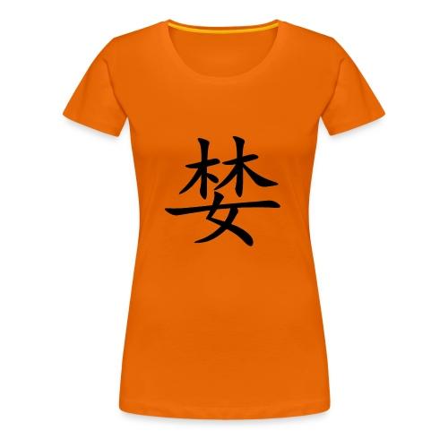 chineze tekens - Vrouwen Premium T-shirt