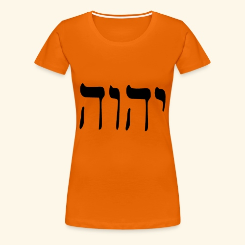 JHWH - Frauen Premium T-Shirt