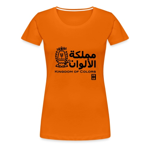 Kingdom of Colors S - Vrouwen Premium T-shirt