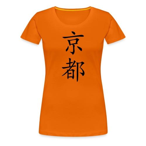 Kyoto Schriftzeichen zu Japans alter Kaiserstadt - Frauen Premium T-Shirt