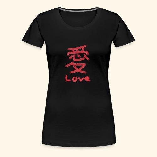 ai Love - Frauen Premium T-Shirt