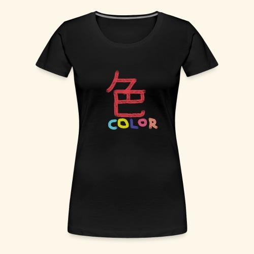 iro Color - Frauen Premium T-Shirt