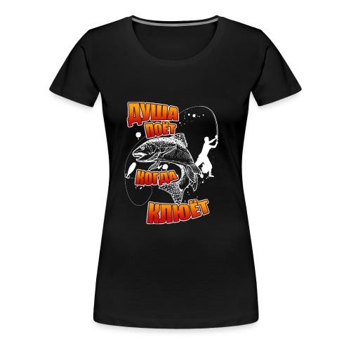 Angler Angeln Russisch Ribalka Geschenk Рыбалка Ru - Frauen Premium T-Shirt