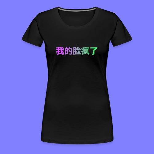 FMG SIGNE CHINOIS ROSE BONBON VERT POMME - T-shirt Premium Femme