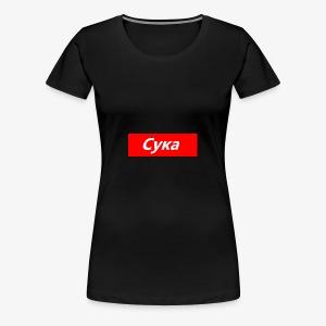 Сука (Cyka) - Vrouwen Premium T-shirt