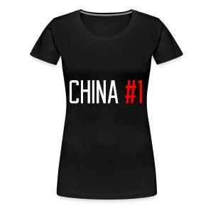 China #1 (White) - Women's Premium T-Shirt