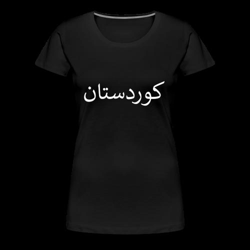Kurdistan - Premium T-skjorte for kvinner