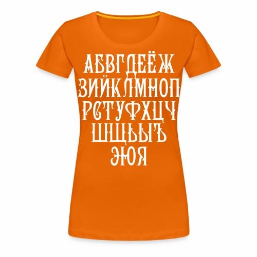 36 Russisches Alphabet Russisch russian Russland - Frauen Premium T-Shirt