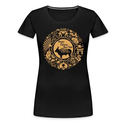 Year of The Ox Chinese Zodiac Lunar New Year - Women's Premium T-Shirt