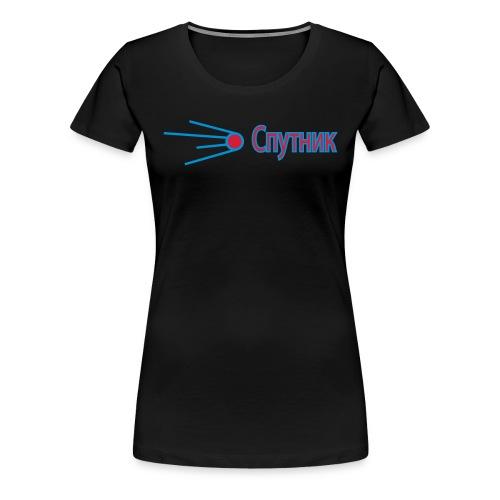 Sputnik Retro 2 - Frauen Premium T-Shirt