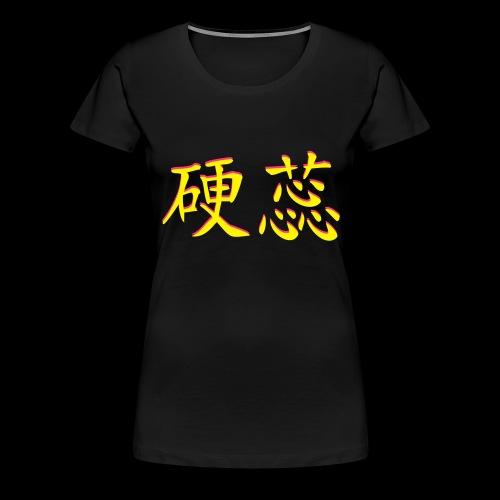 Hardcore_M usik_3d - Frauen Premium T-Shirt