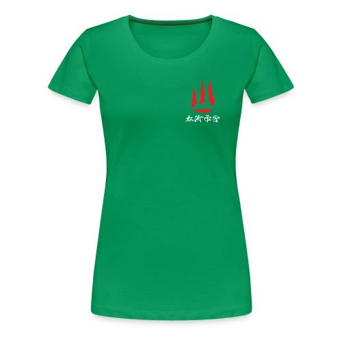 stort logo png - Dame premium T-shirt