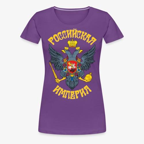 Wappen des Russischen Imperiums Russland - Frauen Premium T-Shirt