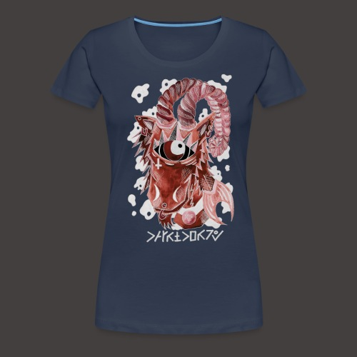 capricorne Négutif - T-shirt Premium Femme