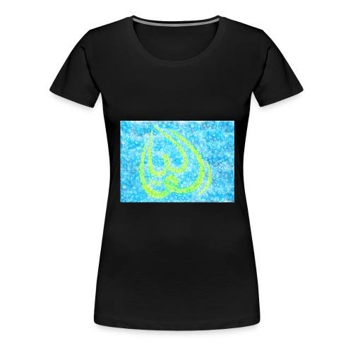 Julia mit persischem Schrift:یولیا - Frauen Premium T-Shirt