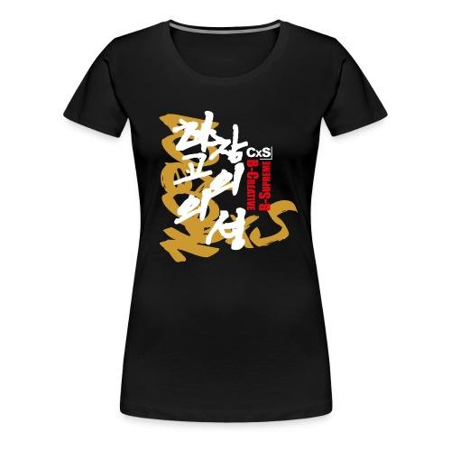 B-Creative - B-Supreme - T-shirt Premium Femme