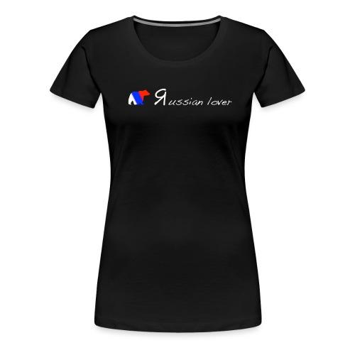 Logo letras oficial RL - Camiseta premium mujer