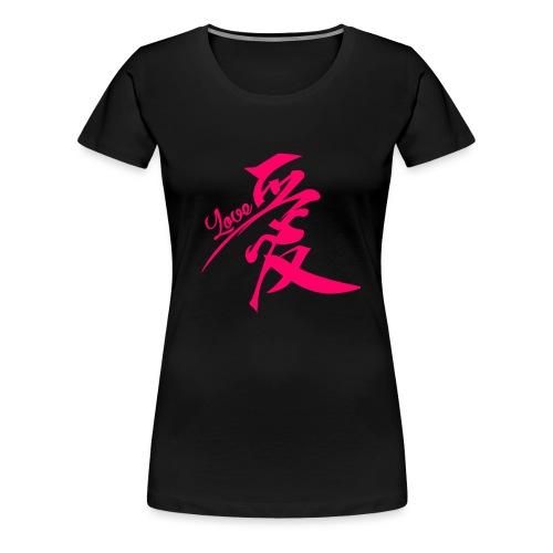 Ai ( amour) - T-shirt Premium Femme