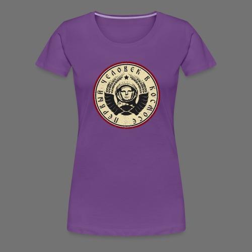Cosmonaut 4c (oldstyle) - Women's Premium T-Shirt