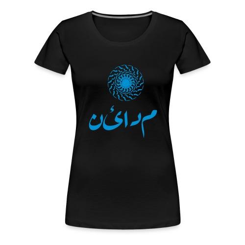 logo tshirt 1couleur - T-shirt Premium Femme