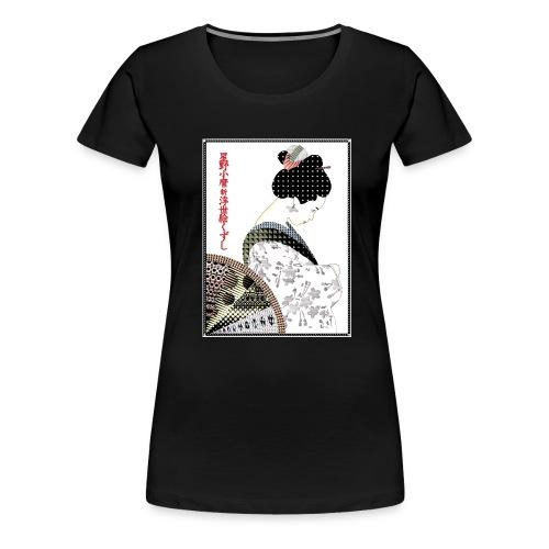 geisha - Women's Premium T-Shirt