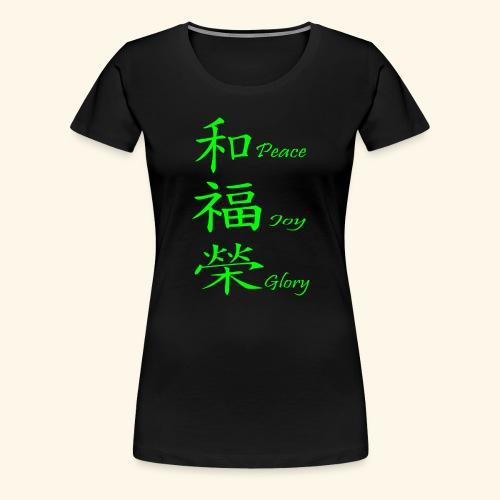 Chinese Words of Truth - Frauen Premium T-Shirt