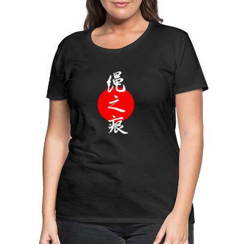 Nawa Ato B by RopeMarks - Women's Premium T-Shirt