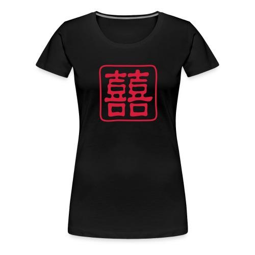 Double Bonheur - T-shirt Premium Femme