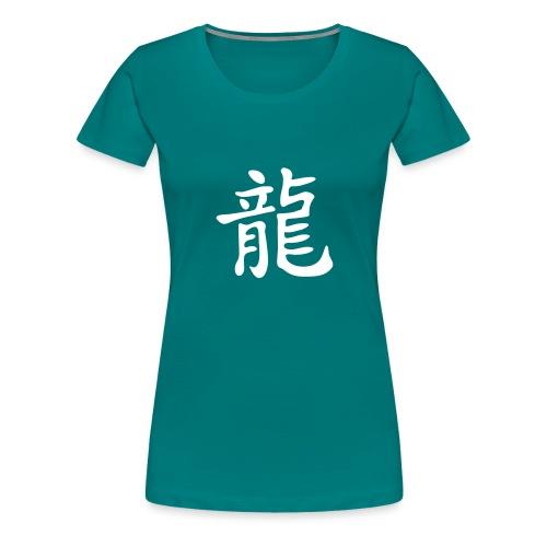 Chin. Schriftzeichen für DRACHE / DRAGON - Frauen Premium T-Shirt