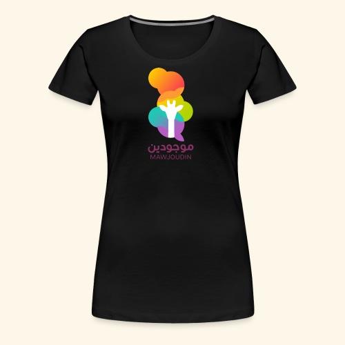 Mawjoudin nyt logo - Dame premium T-shirt