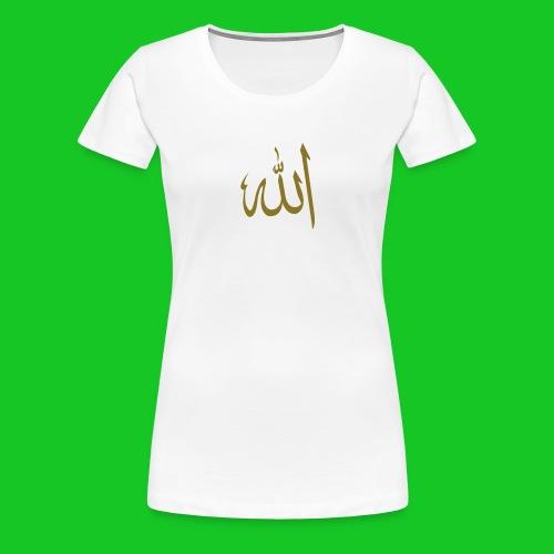 Allah - Vrouwen Premium T-shirt