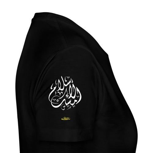 Misku-L-Islam - Frauen Premium T-Shirt