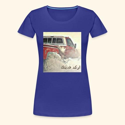 GMC Drift - Women's Premium T-Shirt