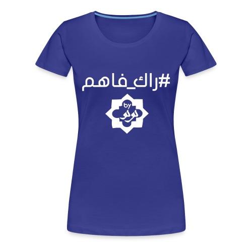 Rak fahem logo1 blanc HOMME - T-shirt Premium Femme