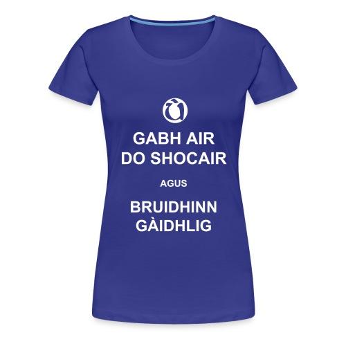 keepcalmgd - Women's Premium T-Shirt