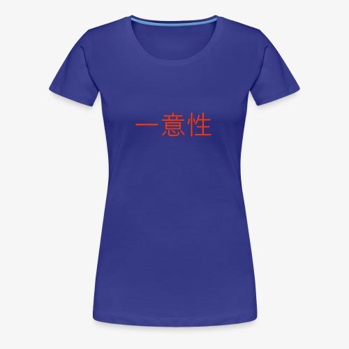 Singularité Japonais - T-shirt Premium Femme