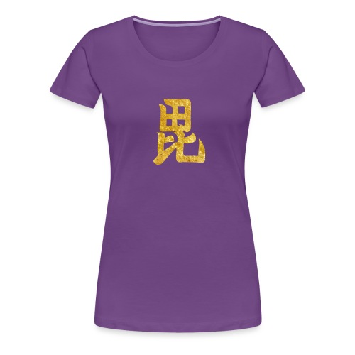Uesugi Mon Japanese samurai clan in gold - Women's Premium T-Shirt