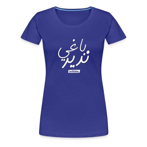 Je veux faire des bétises (en ARABE) - T-shirt Premium Femme