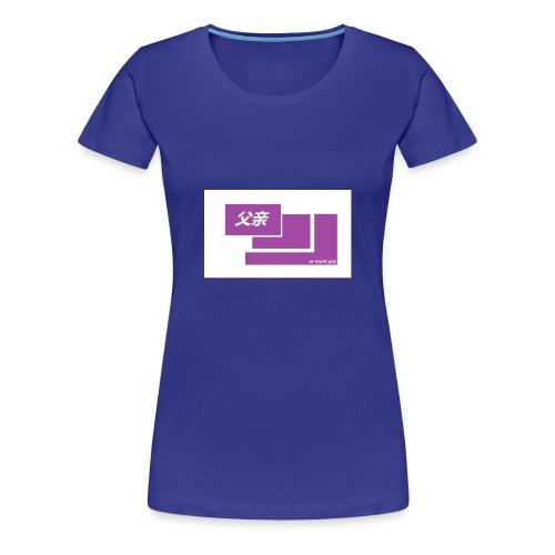 thoughtful mom gay design box logo - Naisten premium t-paita