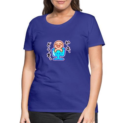 Iyasun - Women's Premium T-Shirt