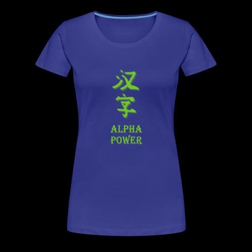 Oenis Design - Frauen Premium T-Shirt
