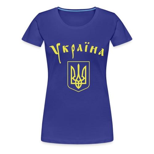 Ukraine mit Wappen - Україна + герб - Frauen Premium T-Shirt