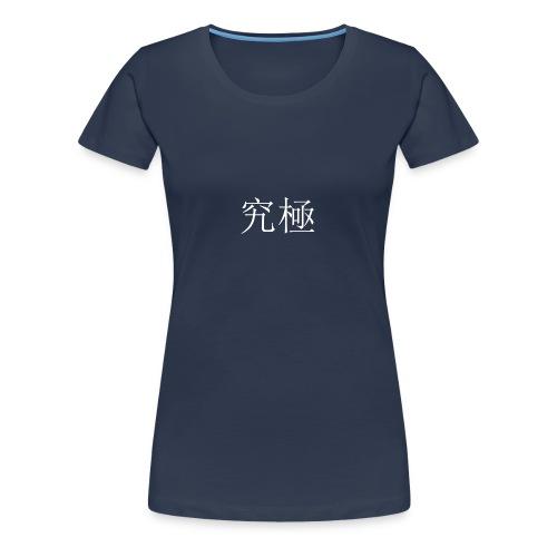Classique White - T-shirt Premium Femme