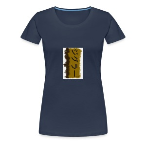 Japan Tee - Frauen Premium T-Shirt
