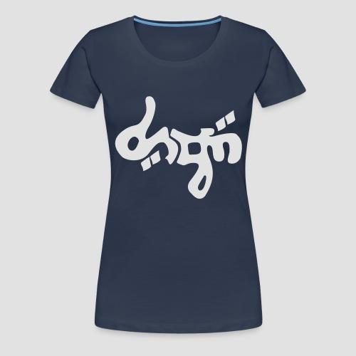 DSGN arabian - T-shirt Premium Femme