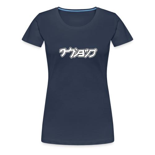 1969-CONTOUR-BLANC-SP - T-shirt Premium Femme