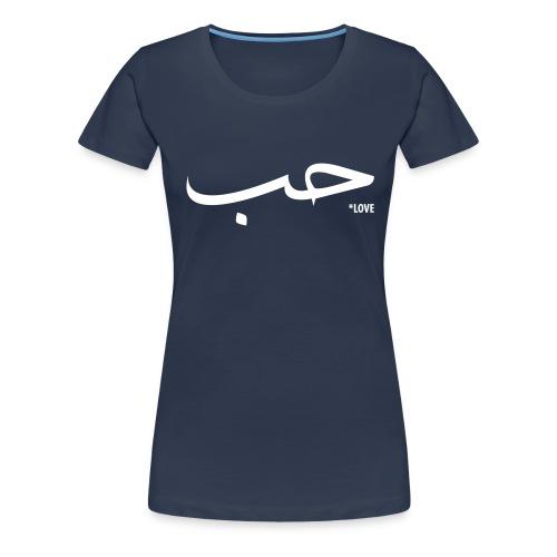 T-shirt love, islam,arabe - T-shirt Premium Femme
