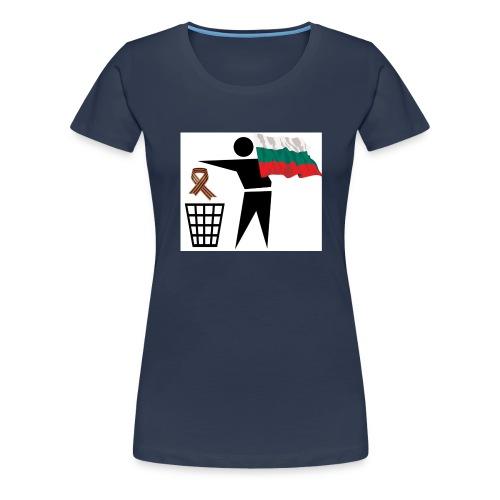 anti - Women's Premium T-Shirt